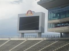 09-7-30 TCF Bank Stadium University of Minnesota 062