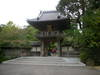 Japanese_tea_garden_entrance