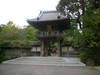 Japanese_tea_garden_entrance